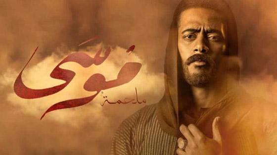 صورة رقم 4 - حركة حماس تهاجم  محمد رمضان ومسلسل موسى بسبب الاساءة لفلسطين والادعاء ان غزة وكر للمخدرات!