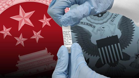 صورة رقم 8 - كيف سيعيد الطلب المتواصل على اللقاحات تشكيل النظام الجيوسياسي للعالم؟