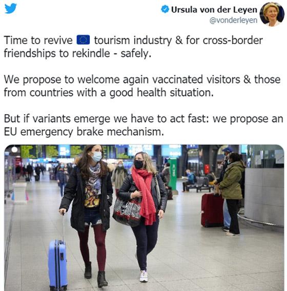 صورة رقم 1 - أوروبا تنوي تخفيف قيود دخول السياح الأجانب إليها