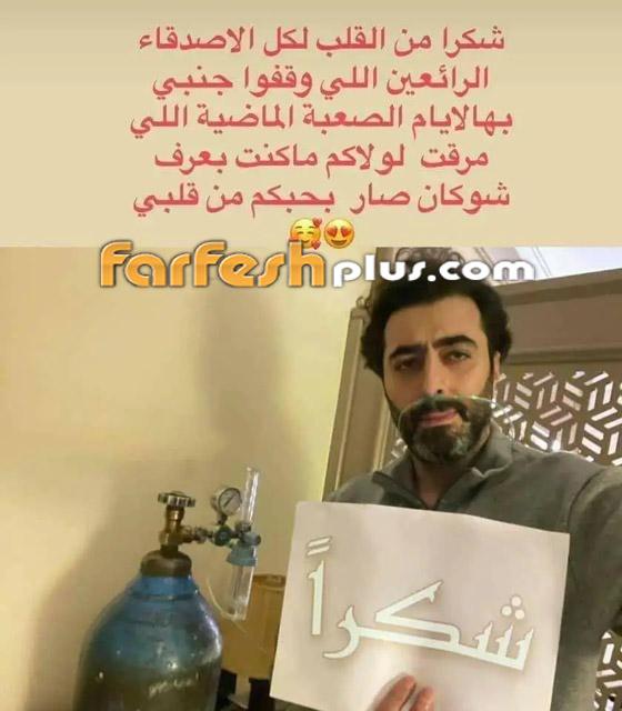 صورة رقم 1 - صور: باسم ياخور بوجه شاحب يصارع كورونا في المستشفى ويعاني بصمت! صدمة كبيرة لجمهوره!
