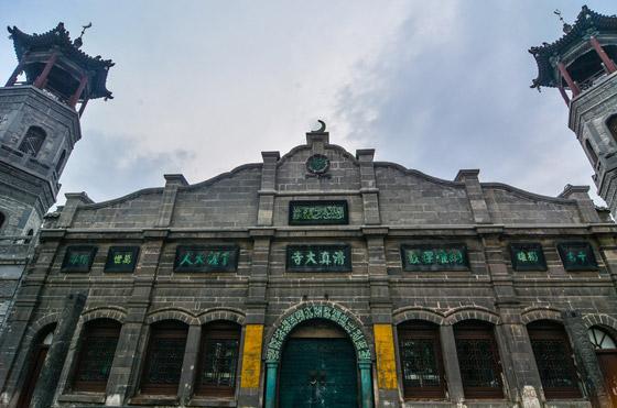 صورة رقم 1 - مسجد داتونج فى الصين.. مبنى رائع يدمج الفن المعماري الإسلامي باللمسات الصينية