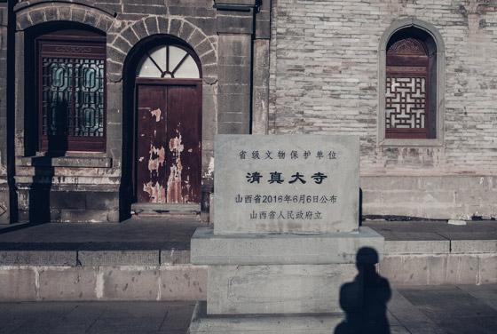 صورة رقم 5 - مسجد داتونج فى الصين.. مبنى رائع يدمج الفن المعماري الإسلامي باللمسات الصينية