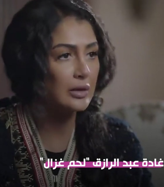صورة رقم 1 - بالفيديو- نجمات تخلين عن المكياج في مسلسلات رمضان 2021