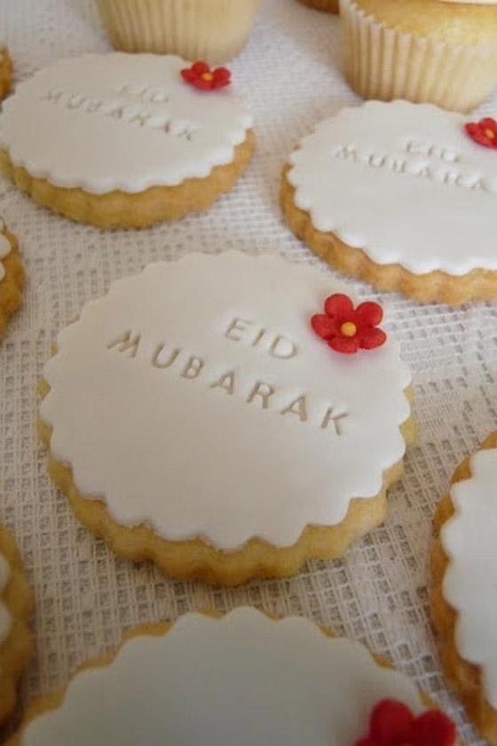 صورة رقم 4 - تحضيرات العيد: 6 قطع ذهبية لمائدة عيد الفطر