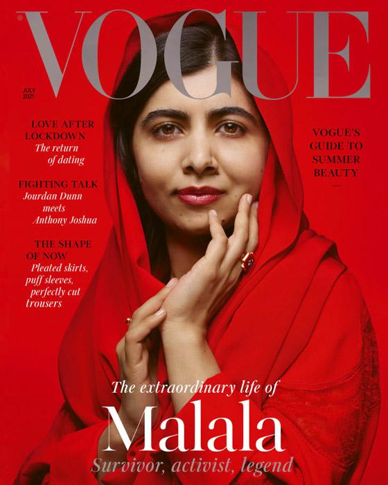 صورة رقم 1 - كشف النقاب عن الباكستانية ملالا كأحدث نجمة غلاف لمجلة فوغ البريطانية