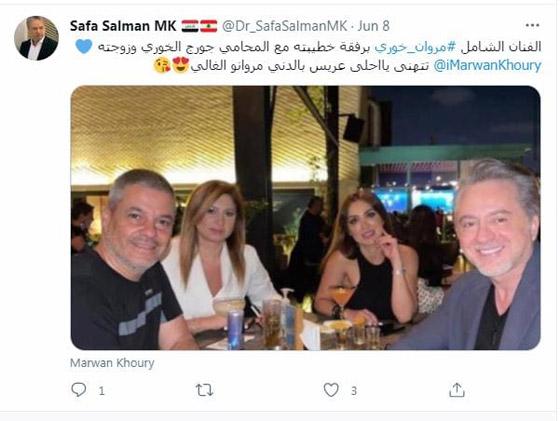 صورة رقم 2 - هل هذه صورة الفنان اللبناني مروان خوري مع خطيبته؟