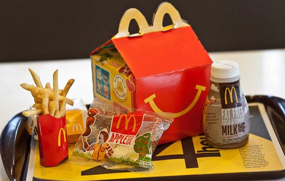 رجل هدد بإعدام الجميع في المطعم إن لم يحصل على وجبة ماكدونالدز! صورة رقم 1