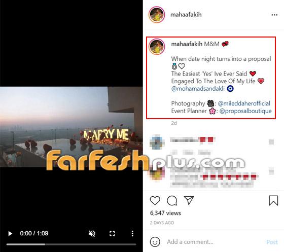 صورة رقم 2 - فيديو رومانسي: ملك جمال لبنان محمد صندقلي يفاجئ حبيبته ويطلبها للزواج