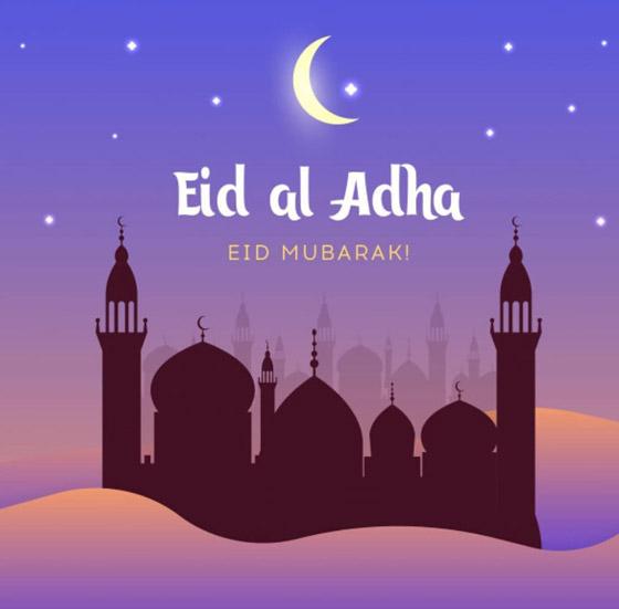 صورة رقم 8 - صور: تعرفوا إلى أشهر عادات العرب بالاحتفال في عيد الأضحى