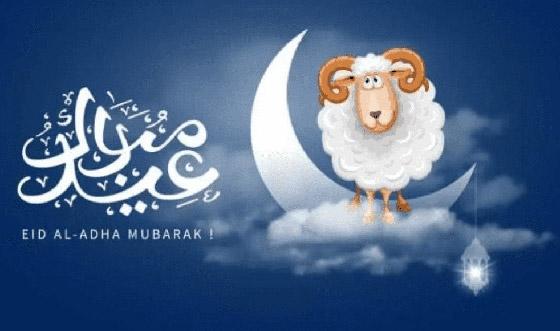 صورة رقم 10 - صور: تعرفوا إلى أشهر عادات العرب بالاحتفال في عيد الأضحى