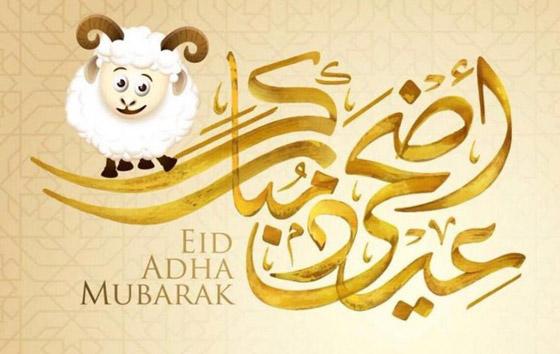 صورة رقم 11 - صور: تعرفوا إلى أشهر عادات العرب بالاحتفال في عيد الأضحى