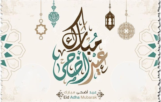 صورة رقم 12 - صور: تعرفوا إلى أشهر عادات العرب بالاحتفال في عيد الأضحى