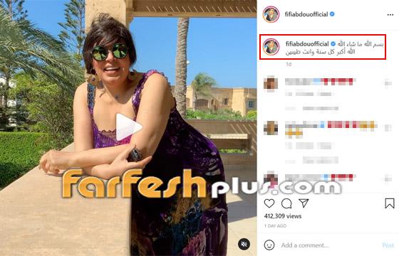 فيديو: أول ظهور لفيفي عبده بعد أزمتها الصحية تحتفل بتعافيها بالساحل الشمالي صورة رقم 1