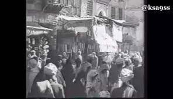 فيديو نادر لرحلة الحجاج إلى بيت الله الحرام عام 1356 هجريًا صورة رقم 4
