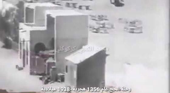 فيديو نادر لرحلة الحجاج إلى بيت الله الحرام عام 1356 هجريًا صورة رقم 3