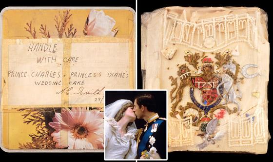 صورة رقم 3 - بعد مرور 40 عاما.. قطعة من كعكة زفاف الأمير تشارلز وديانا للبيع! صور