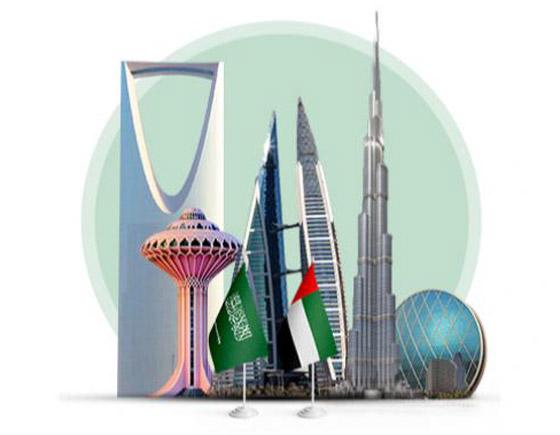 صورة رقم 2 - السعودية في الصدارة.. هذه أكبر وأقوى الاقتصادات العربية لعام 2021