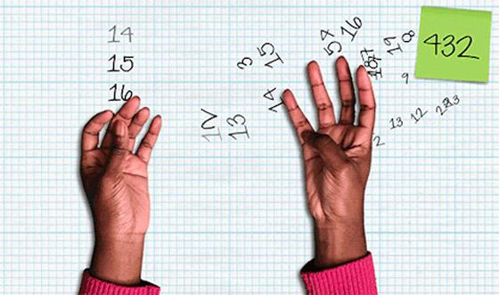 صورة رقم 5 - كيف تكشف طريقة عدكم على الأصابع عن هويتكم؟