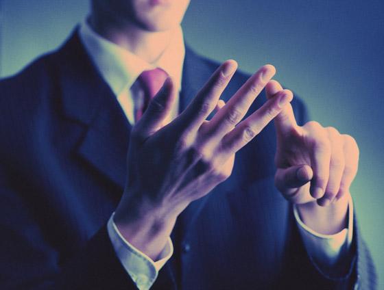 صورة رقم 3 - كيف تكشف طريقة عدكم على الأصابع عن هويتكم؟