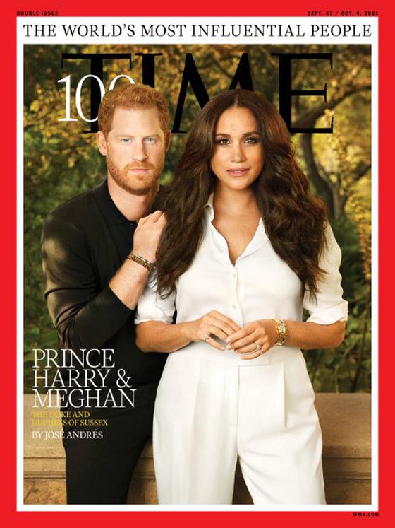 صورة رقم 1 - مجلة