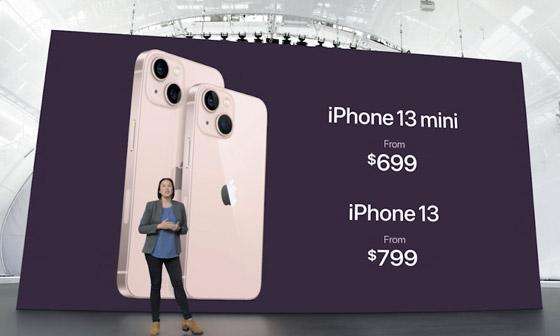 صورة رقم 10 - آبل تكشف رسميا عن أيفون 13 الجديد.. إليكم سعره ومواصفاته