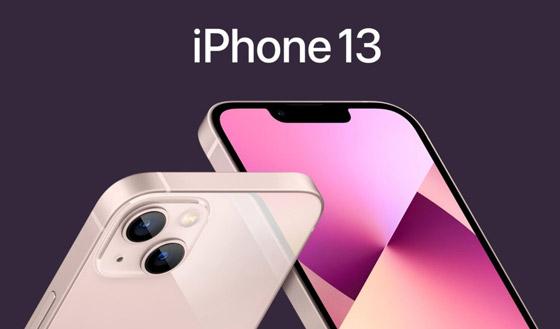 صورة رقم 15 - آبل تكشف رسميا عن أيفون 13 الجديد.. إليكم سعره ومواصفاته