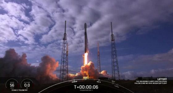 صورة رقم 17 - حدث تاريخي: إطلاق أول رحلة سياحية إلى الفضاء وعلى متنها مدنيون
