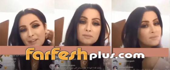 صورة رقم 4 - فيديو وصور شبيهة