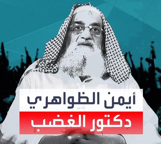 صورة رقم 5 - أيمن الظواهري: من جراح عيون إلى زعيم تنظيم القاعدة