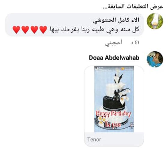 شهامة المصريين: أب فقير يصنع لابنته تورتة بسيطة ورد فعل الغرباء خيالي ومؤثر! صور صورة رقم 8