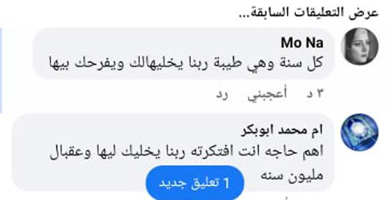 شهامة المصريين: أب فقير يصنع لابنته تورتة بسيطة ورد فعل الغرباء خيالي ومؤثر! صور صورة رقم 9
