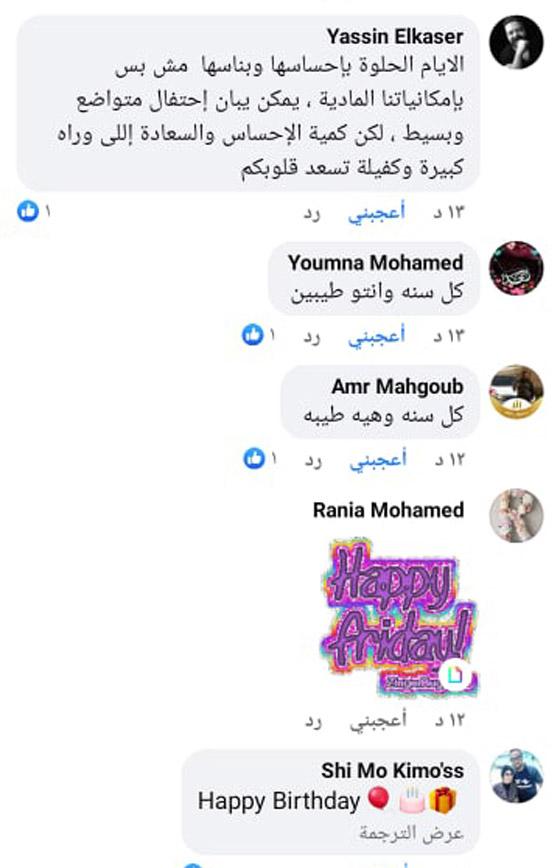 شهامة المصريين: أب فقير يصنع لابنته تورتة بسيطة ورد فعل الغرباء خيالي ومؤثر! صور صورة رقم 10