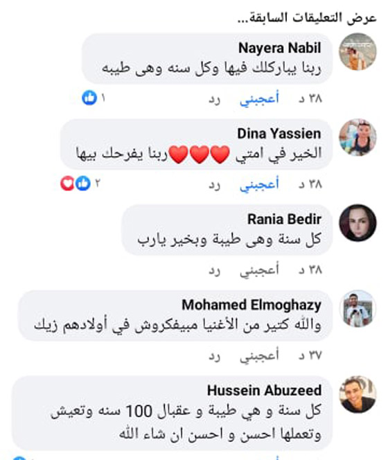 شهامة المصريين: أب فقير يصنع لابنته تورتة بسيطة ورد فعل الغرباء خيالي ومؤثر! صور صورة رقم 11