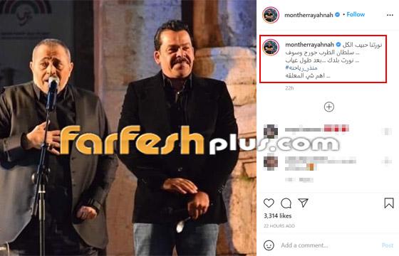 صورة رقم 1 - هل تعدى أبناء جورج وسوف بالضرب على الفنان الأردني منذر رياحنة؟