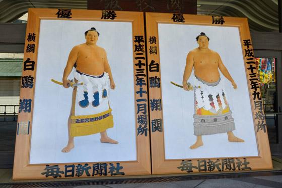 صورة رقم 6 - كورونا يتسبب بإنهاء مسيرة أعظم مصارع سومو بتاريخ الرياضة.. صور