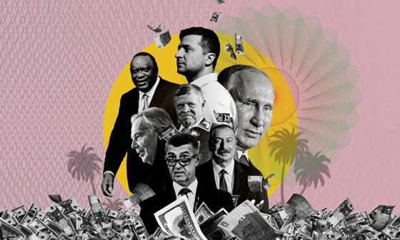 صورة رقم 11 - وثائق باندورا آخرها.. تعرفوا إلى أبرز التسريبات التي هزت عالم المال!