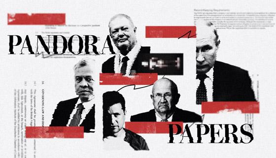 صورة رقم 12 - وثائق باندورا آخرها.. تعرفوا إلى أبرز التسريبات التي هزت عالم المال!