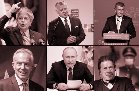 صورة رقم 14 - وثائق باندورا: أكبر تسريب يكشف عن الثروات السرية للقادة العالميين