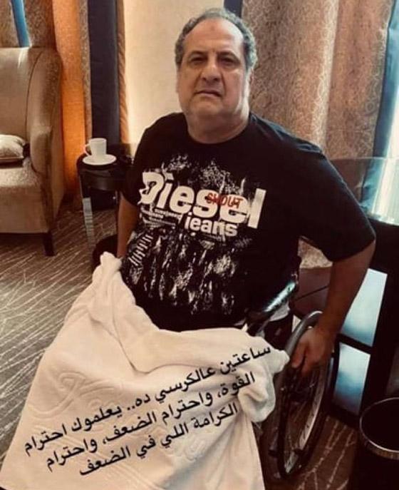 صورة رقم 1 - صور: 5 نجوم عرب فقدوا القدرة على المشي وظهروا على كرسي متحرك