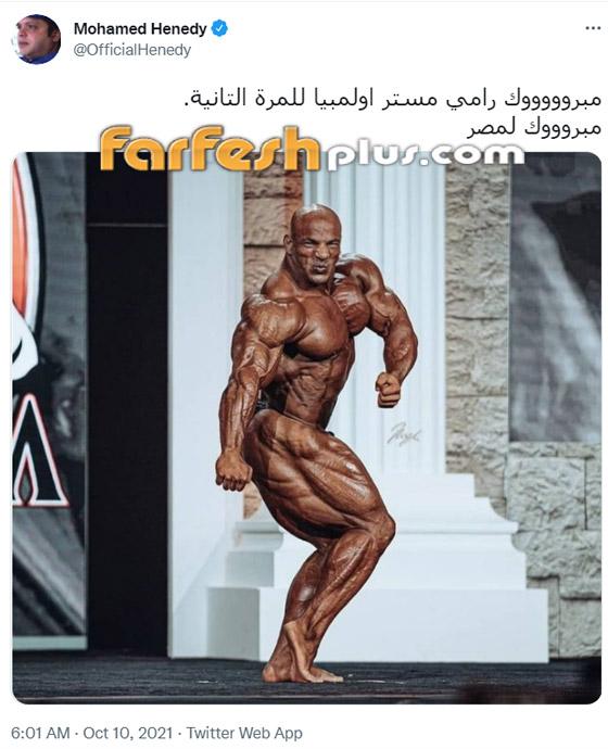 صورة رقم 1 - صور: المصري