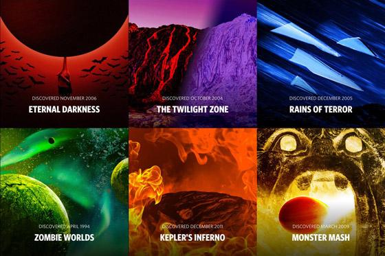 تعرفوا على الطقس والظروف الجوية الأكثر تطرفا على الكواكب الأخرى صورة رقم 12