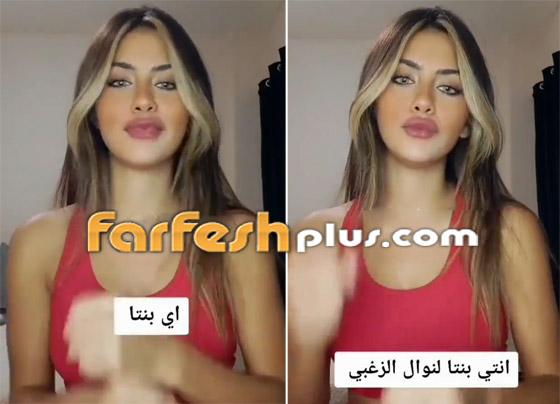 صورة رقم 2 - فيديو وصور.. فتاة روسية تد عي أنها ابنة نوال الزغبي والأخيرة ترد