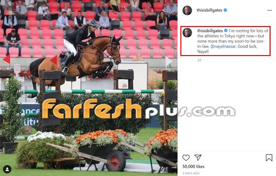 صورة رقم 1 - بيل غيتس يدعم زوج ابنته المصري المشارك بالأولمبياد: حظا سعيدا يا نائل