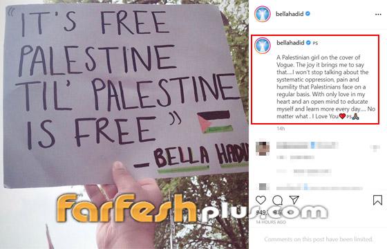 صورة رقم 1 - صور: بيلا حديد تعبر من جديد عن حبها لوطنها فلسطين