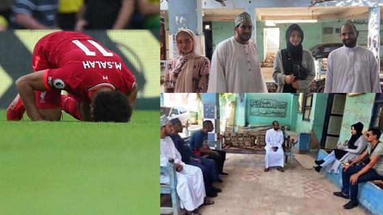 صورة رقم 1 - صور: فتاتان من إنجلترا تعتنقان الإسلام تأثرا بأخلاق النجم محمد صلاح