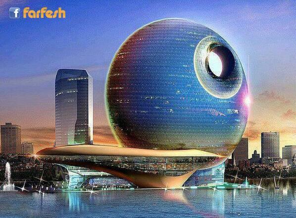 فندق القمر النجمي في أذربيجان