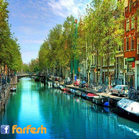 مواضيع ذات صلةجسر المشاة المقوس في هولنداهل تصدقون قريه في