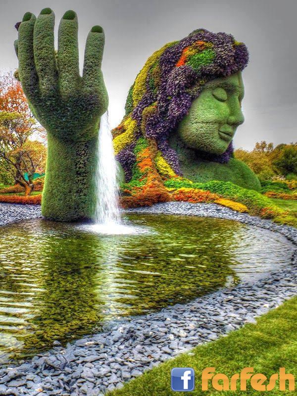 صورة مبدعة وخيالية لاحدى الحدائق العامة