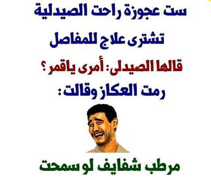 هههههههههههههه