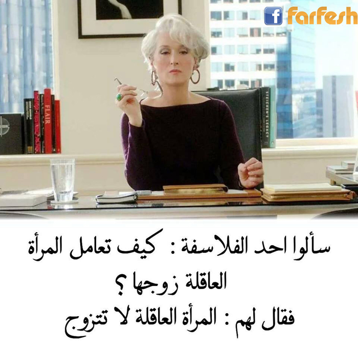 هههه.. والله حرام عليك